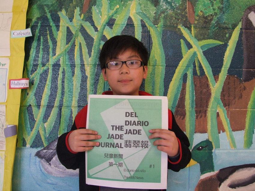 Jade Journal