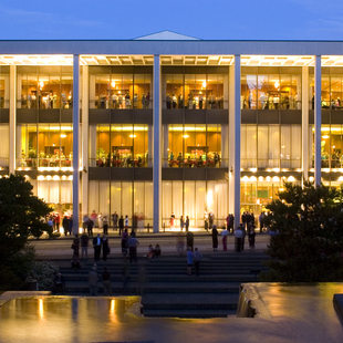photo of the exterior of Keller Auditorium