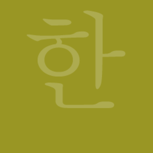 Korean language hub thumbnail