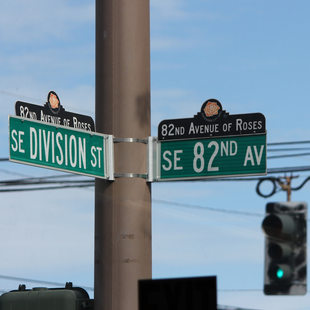 Division and 82nd signs