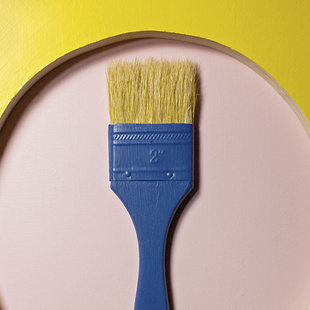 paintbrush in circle