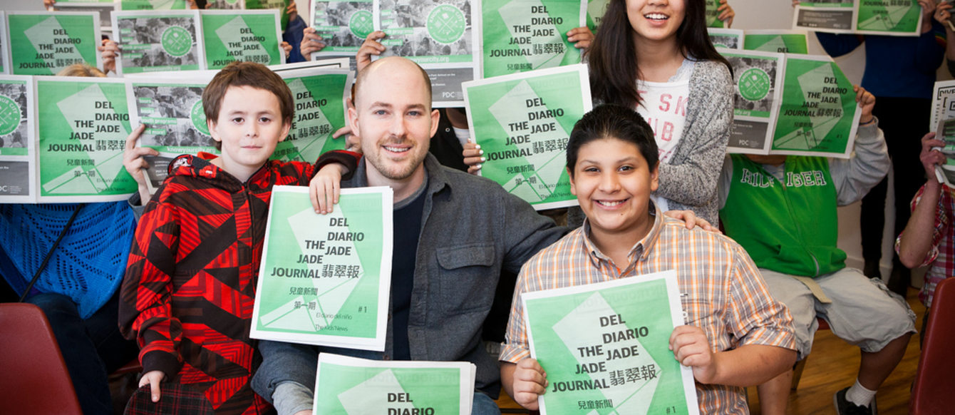 Students and a teacher at Harrison Park Elementary with the Jade Journal