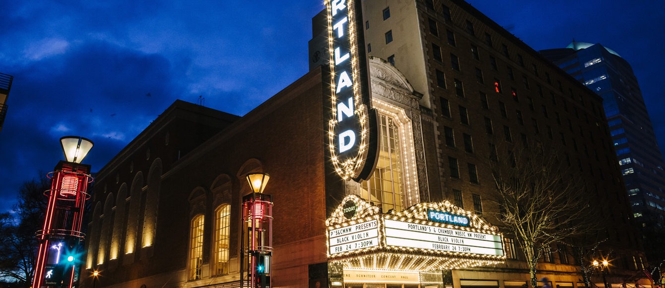 "The ""Portland"" sign at the Arlene Schnitzer Concert Hall"