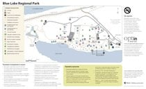 Map of Blue Lake Regional Park (Russian)