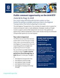 RTP comment period flyer, June 2018