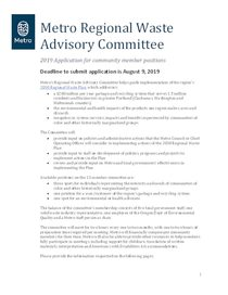 Regional Waste Advisory Committee Community Member Application