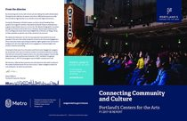 2017-18 Portland'5 Centers for the Arts Annual Report