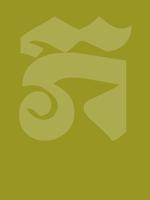 thumbnail of Cambodian character